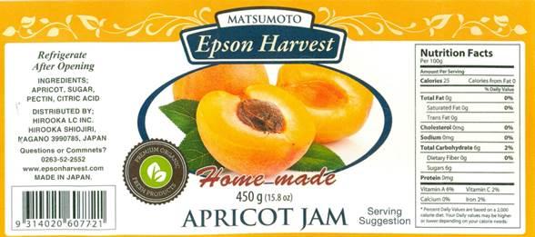 labels epson copyright